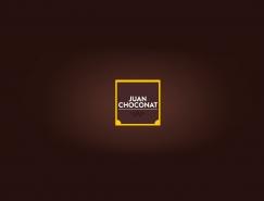Juan Choconat巧克力包装亚洲城最新网址