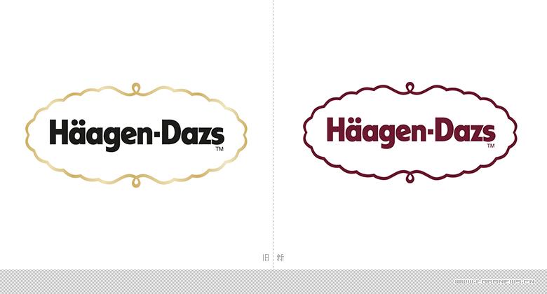 品牌升级广告语_哈根达斯(Häagen-Dazs)推出新LOGO和新包装 - 设计之家