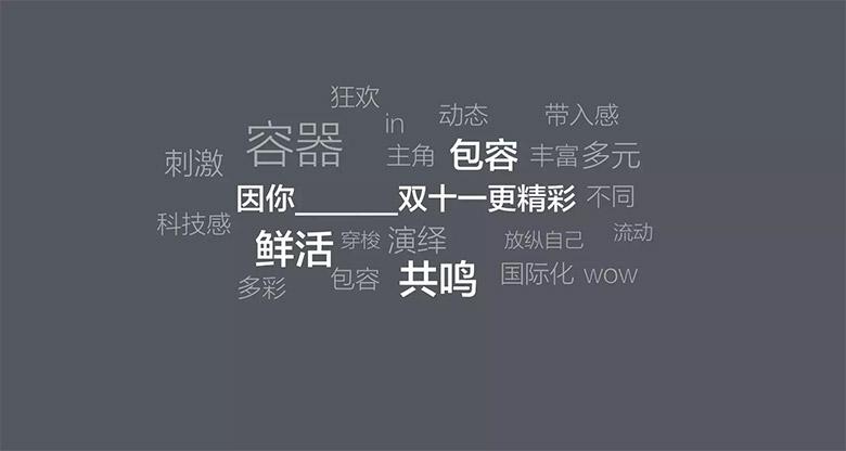 """阿里巴巴""""双十一""""品牌首度曝光,官方揭秘设计全过程!"""