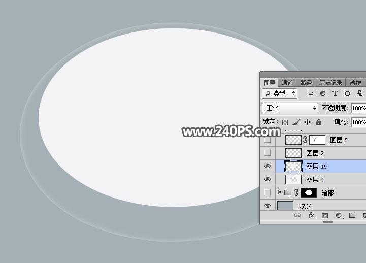 Photoshop制作一个细腻的椭圆型气泡