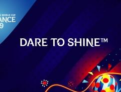 2019年国际足联女子世界杯会徽和口号正式发布