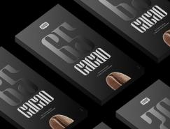 Lauren Coffee黑巧克力包装设计