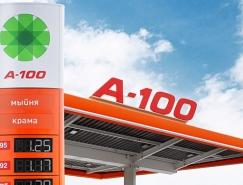 A-100加油站品牌视觉设计