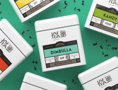Jaf茶盒包装设计