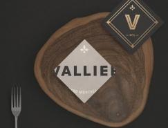 Vallier Bistro餐厅品牌视觉设计