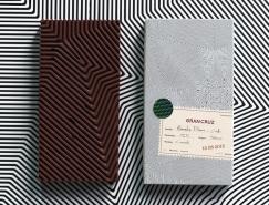 Gran Cruz巧克力包装设计