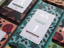 ACH vegan巧克力包装设计