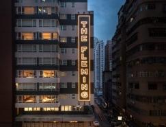 地道的香江情懷:香港芬名精品酒店設計