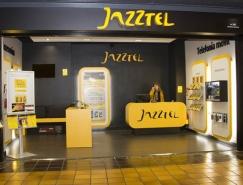 西班牙第二大電信運營商Jazztel啟用新LOGO