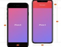 為iPhone X設計, iOS 11設計