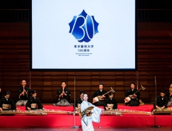 东京艺术大学130周年纪念LOGO发布
