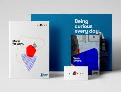 商业地产品牌Storey视觉形象设计