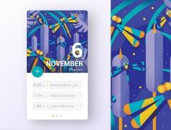 25款时间计划管理APP UI设计