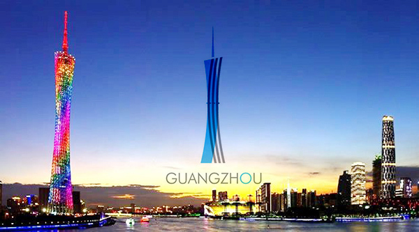 广州市首次推出城市形象LOGO