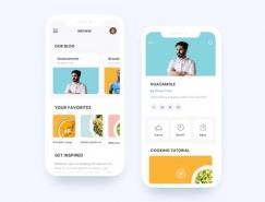 50个扁平化风格App应用UI设计欣赏
