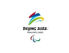 """2022年北京冬奥会会徽""""冬梦""""发布"""