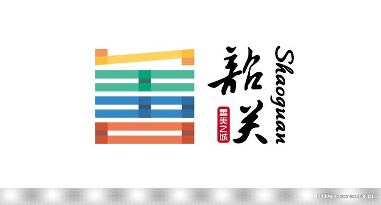 """广东韶关发布""""善美韶关""""城市形象LOGO"""