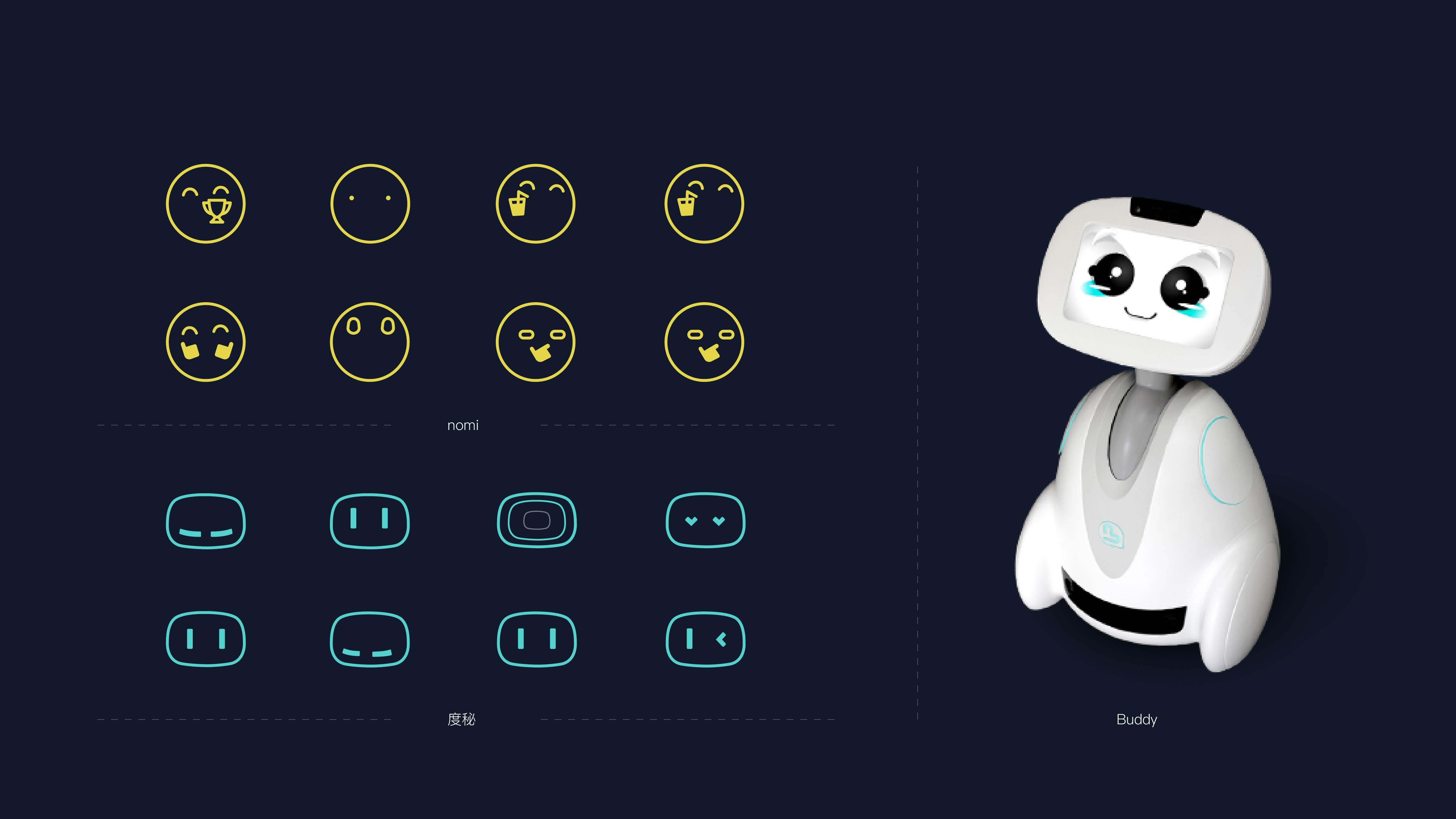 以语音交互为核心功能的智能产品皇冠新2网建议