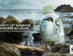 不要讓垃圾取代野生動物:WWF加拿大