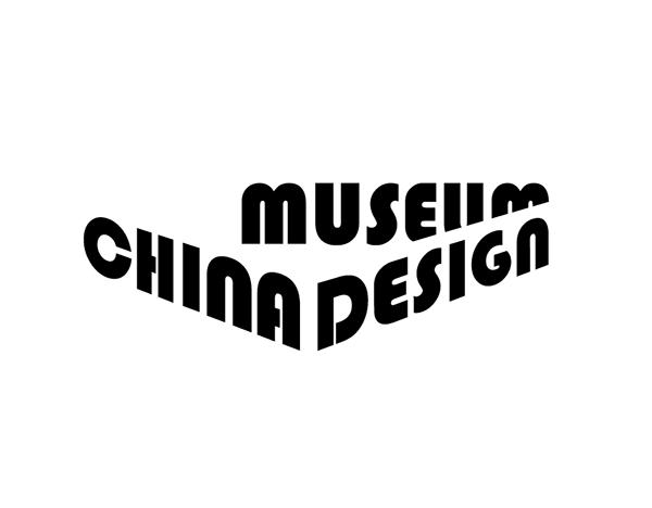 中国国际设计博物馆VI视觉设计发布