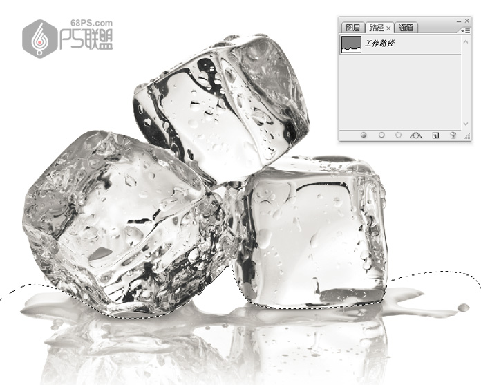 Photoshop快速摳出透明冰塊教學