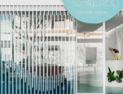 西班牙SOMRIURES牙科诊所设计