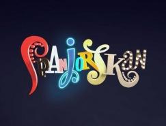 Spanjorskan餐厅视觉形象设计