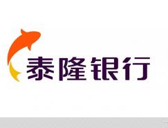朗涛设计:泰隆银行启用全新品牌LOGO