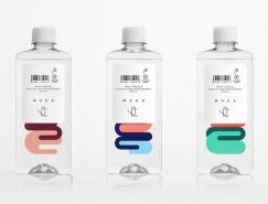 Maka純淨水品牌視覺設計