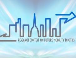 "Italdesign已开启""城市里未来的出行""比赛报名通道"