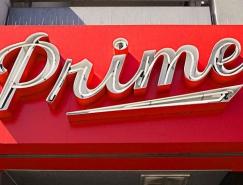 洛杉矶知名披萨店Prime Pizza品牌形象设计