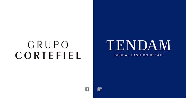 Interbrand为Grupo Cortefiel更名Tendam并设计新标识和品牌形象