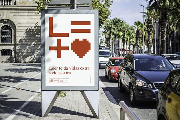 读书日 | 西班牙阅读推广计划视觉识别系统