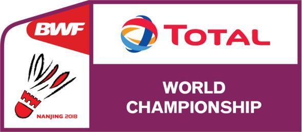 简讯|2018年世界羽毛球锦标赛会徽公布