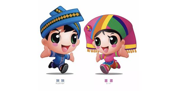 广西壮族自治区成立60周年标识、吉祥物(附入围作品)