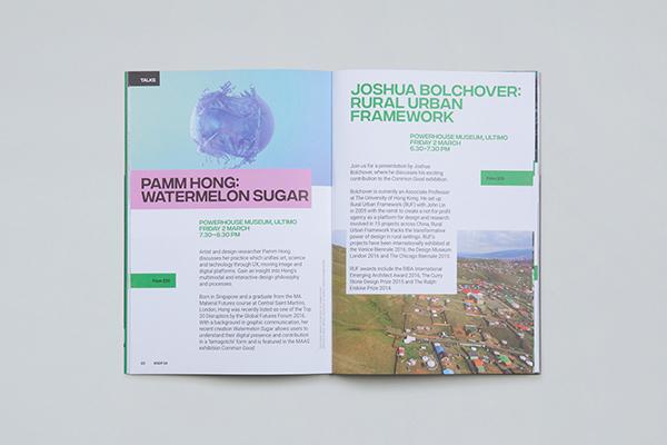 悉尼设计节(Sydney Design Festival)的新视觉形象