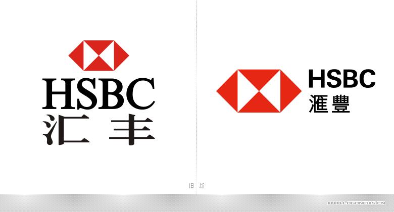 汇丰银行启用新LOGO