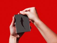 可以动的包装:Nord海产品概念动态包装设计