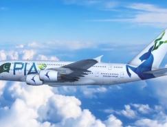 巴基斯坦国际航空(PIA)启用新LOGO