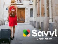 爱尔兰第二大信用合作社Savvi的新品牌形象设计