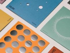 灯具品牌Fluvia视觉形象设计