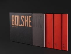 BOLSHEVIK商業綜合體品牌視覺設計