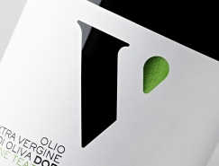 Frantoio Verna橄榄油包装设计