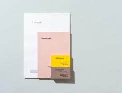 Yaiza Liébana診所極簡風格品牌視覺設計