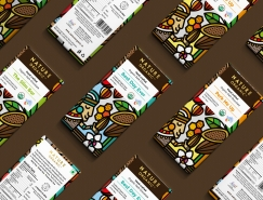 Nature Organic手工巧克力包装皇冠新2网