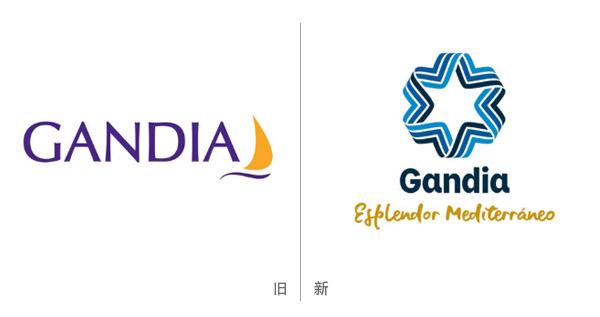 甘迪亚更新城市品牌新形象:旅行者的理想之地!