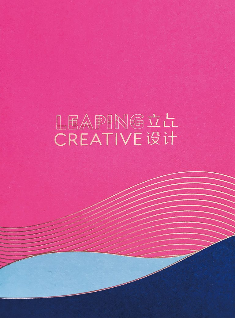 Leaping Creative:喜庆红包设计