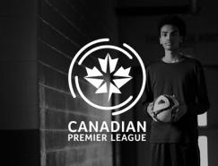 加拿大超级联赛标识发布