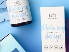 化妝品品牌Daiiys包裝設計